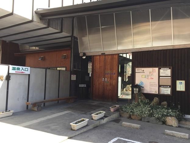 15.03.17.室賀温泉ささらの湯(上田市)