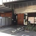 Photos: 15.03.17.室賀温泉ささらの湯(上田市)
