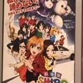 「劇場版 SHIROBAKO」鑑賞。