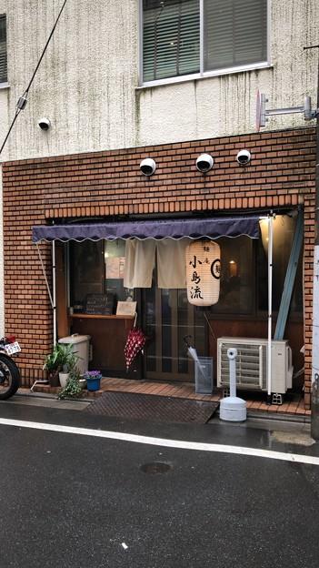 麺庵 小島流 板橋本町本店(板橋区)