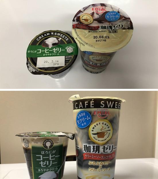 たくのみデザート(゜ω、゜)