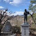 Photos: 高尾天神社/初沢城(八王子市)北郭1