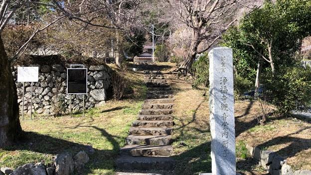 浄福寺/大石家 居館跡or士屋敷跡(説)(八王子市)