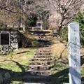 Photos: 浄福寺/大石家 居館跡or士屋敷跡(説)(八王子市)