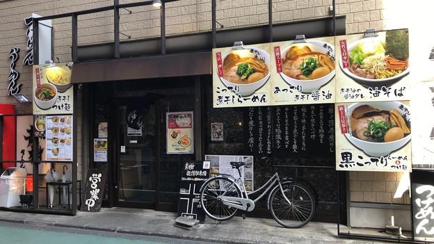 煮干しらーめん 青樹(立川市)