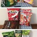 Photos: たくのみ(゜ω、゜) スナック&チョコ