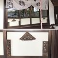 梶原稲荷神社(品川区東大井)