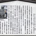 Photos: 梶原氏館跡/来福寺(品川区東大井)阿波藍商人墓標群