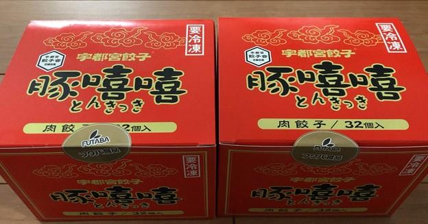 Photos: 宇都宮餃子通販。お次は……