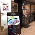 Photos: Vimon(東京駅キッチンストリート)