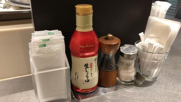 Vimon(東京駅キッチンストリート)