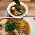 Photos: ラーメン にじいろ(八王子市)