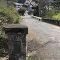 八王子城 搦手道(八王子市)滝沢川