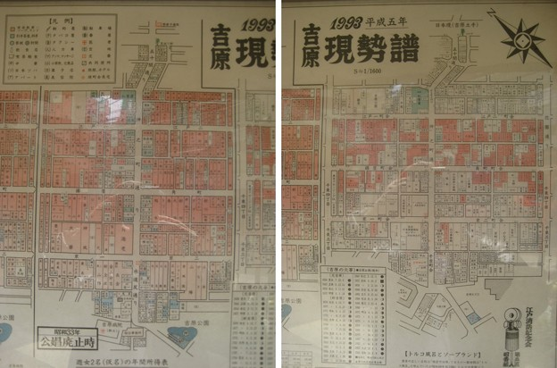 Photos: 吉原神社(台東区)