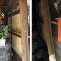 吉原神社(台東区)