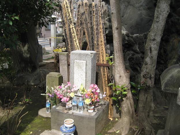 吉原弁財天 ・弁天池跡 (台東区)