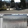 10.11.11.現龍院墓地(台東区)家光殉死者墓地