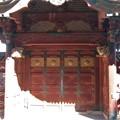 Photos: 寛永寺第二霊園(台東区)徳川家綱霊廟勅額門