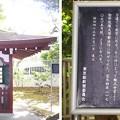 Photos: 10.11.11.寛永寺(台東区)了翁禅師塔碑