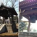 14.03.12.寛永寺(台東区)銅鐘