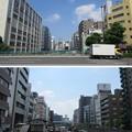 Photos: 15.05.31.浅草見附跡(台東区浅草橋)浅草橋東西