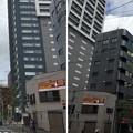 Photos: 15.05.04.宗対馬守屋敷跡 南東角(台東区台東)