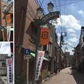 Photos: 15.05.04.藤堂和泉守屋敷跡 凸西(台東区台東)