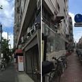 Photos: 15.05.04.三味線堀跡(台東区小島)
