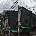 Photos: 15.05.04.松平下総守屋敷跡(台東区鳥越)