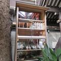 Photos: 鳥越神社(台東区鳥越)福寿神社