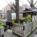 Photos: 鳥越神社(台東区鳥越)祖霊社