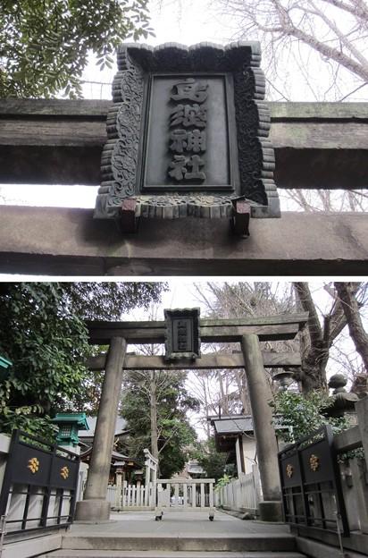 11.03.24.鳥越神社(台東区鳥越)西側鳥居