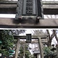 Photos: 11.03.24.鳥越神社(台東区鳥越)西側鳥居