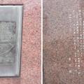 11.03.24.蔵前橋 西詰南側(台東区蔵前)
