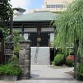 Photos: 西福寺(台東区蔵前)