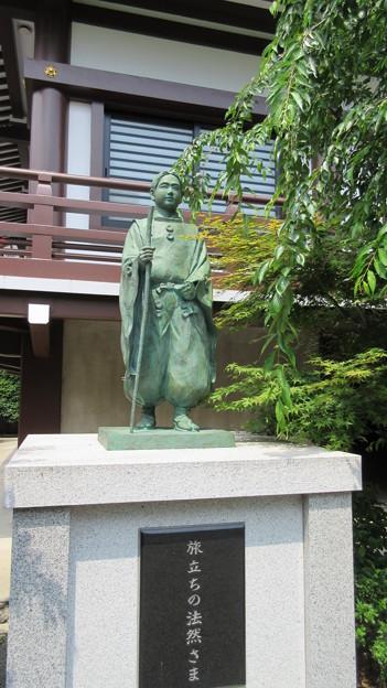 西福寺(台東区蔵前)旅立ちの法然さま像