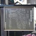 Photos: 東禅寺 (台東区東浅草)