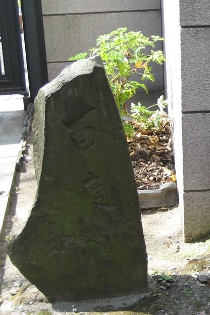 永久寺(台東区三ノ輪)お百度石
