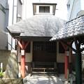 Photos: 永久寺(台東区三ノ輪)不動堂 目黄不動尊