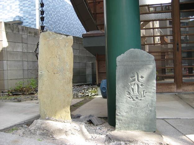 永久寺(台東区三ノ輪)板碑