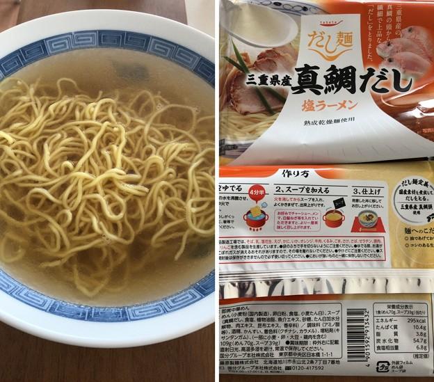 tabeteだし麺シリーズ「三重県産 真鯛だし 塩ラーメン」