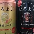 Photos: 今夜の晩酌はこっち(゜ω、゜)