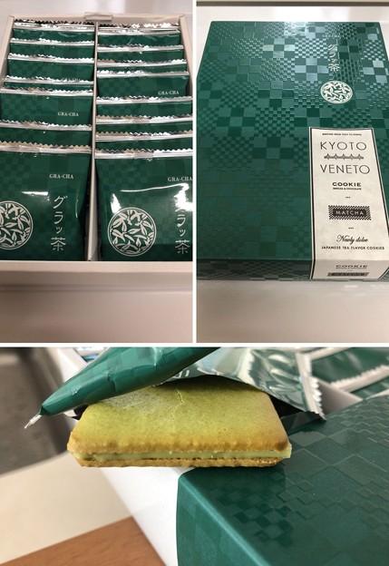 Photos: グラッ茶(゜ω、゜)