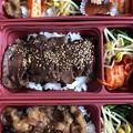 Photos: 安楽亭 焼肉弁当