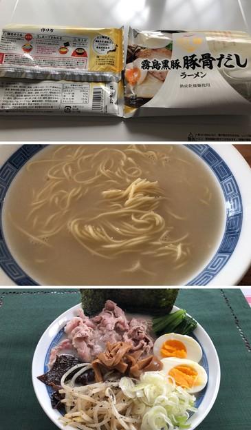 tabeteだし麺シリーズ「霧島黒豚 豚骨だし ラーメン」
