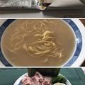 Photos: tabeteだし麺シリーズ「霧島黒豚 豚骨だし ラーメン」