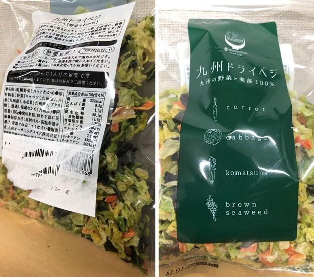 Photos: ちょい工夫?(゜◇、゜)
