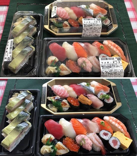 Photos: ちよだ鮨