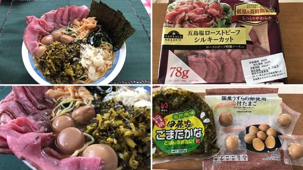 tabeteだし麺シリーズ「比内地鶏だし 醤油ラーメン」