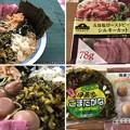 Photos: tabeteだし麺シリーズ「比内地鶏だし 醤油ラーメン」